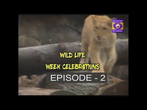 Wild Life Week Celebration 2018 [Ep-2] 13-10-2018