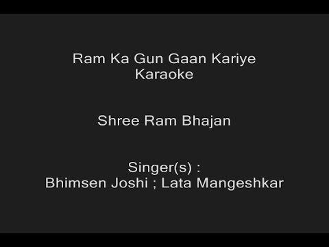Ram Ka Gun Gaan Kariye - Karaoke - Shree Ram Bhajan - Bhimsen Joshi & Lata Mangeshkar - Customized