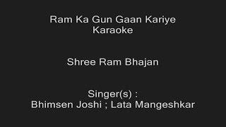 Ram Ka Gun Gaan Kariye - Karaoke - Shree Ram Bhajan - Bhimsen Joshi & Lata Mangeshkar