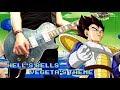 Hell's Bells - Bruce Faulconer Vegeta Theme - Dragon Ball Z - Full Cover