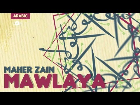 Maher Zain - Mawlaya (Arabic Version) | ماهر زين - مولاي