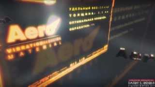 Презентация StP Aero VipCar36(, 2014-03-05T14:47:45.000Z)