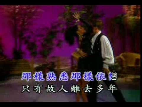 越南情歌 - Nắng Chiều