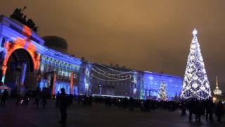 Санкт - Петербург. 30.12.2016. Дворцовая площадь. Лазерное шоу.