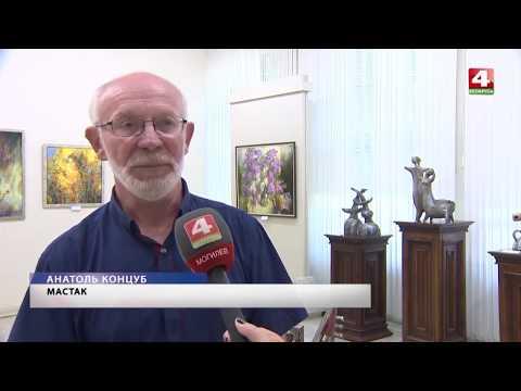 Открытие выставки А  Концуба  Могилев  21 08 2019  Беларусь 4