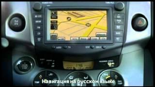 TOYOTA RAV4 2011(Презентационный ролик., 2012-07-17T10:57:37.000Z)