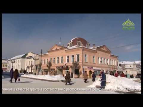 Вольск - город на волнах истории