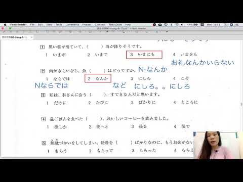 Giải đề JLPT N3 - Ngữ pháp - đề số 1