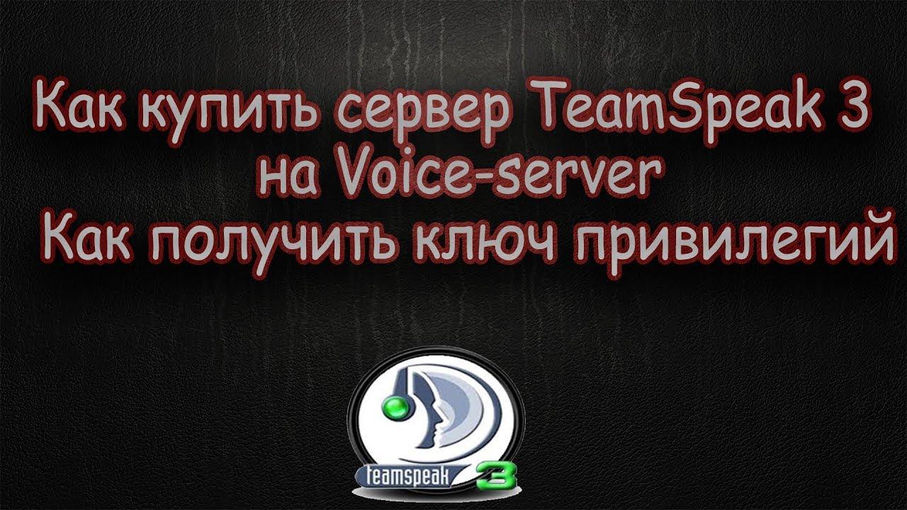 параметры vds сервера