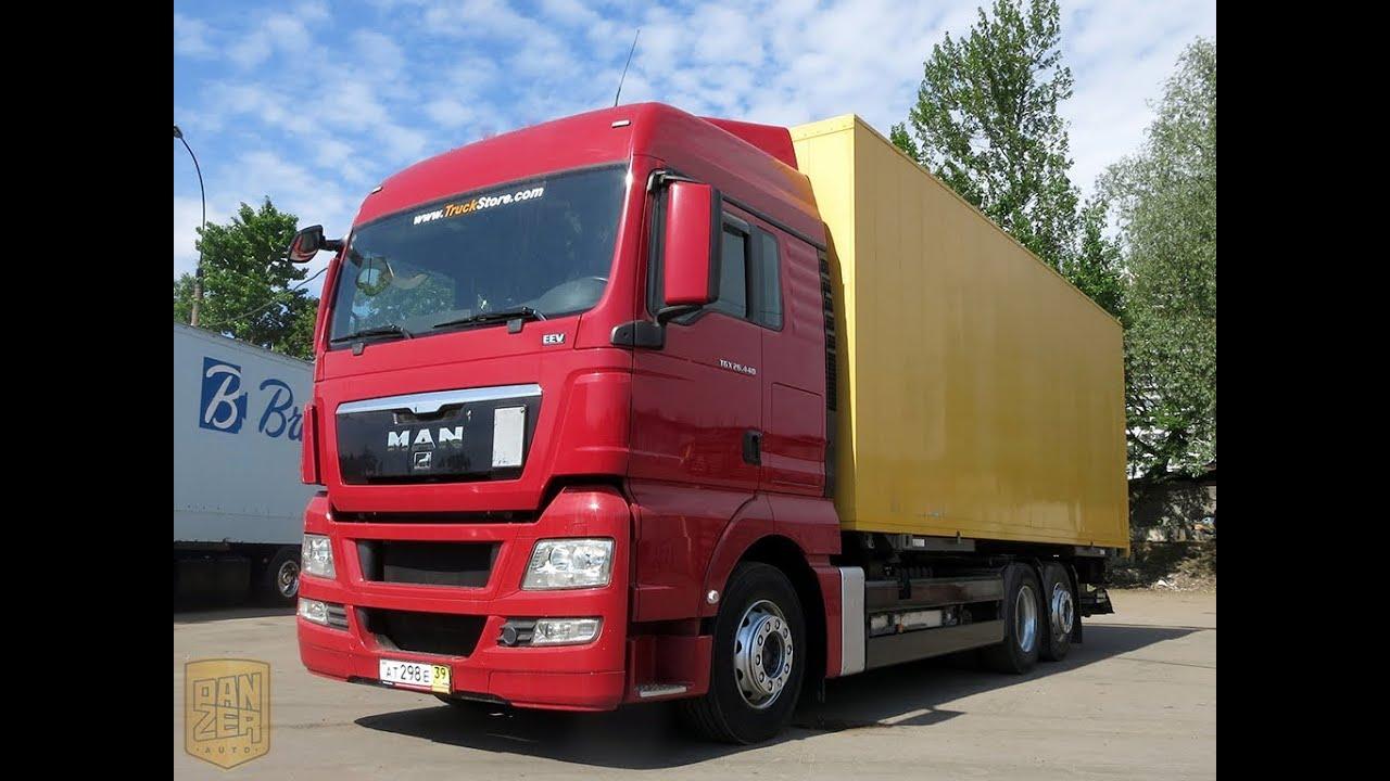 Продажа прицеп грузовой на rst самый большой каталог объявлений о продаже подержанных автомобилей прицеп грузовой бу в украине. Купить прицеп грузовой на rst это простой способ купить подержанный прицеп грузовой по выгодной цене из первых рук. Цены прицеп грузовой на.