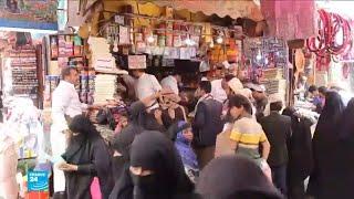 كيف يعيش أهل صنعاء شهر رمضان
