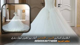 203d0c51a طلب اسعار اشهر محلات فساتين الزفاف في اسطنبول 00905530774699
