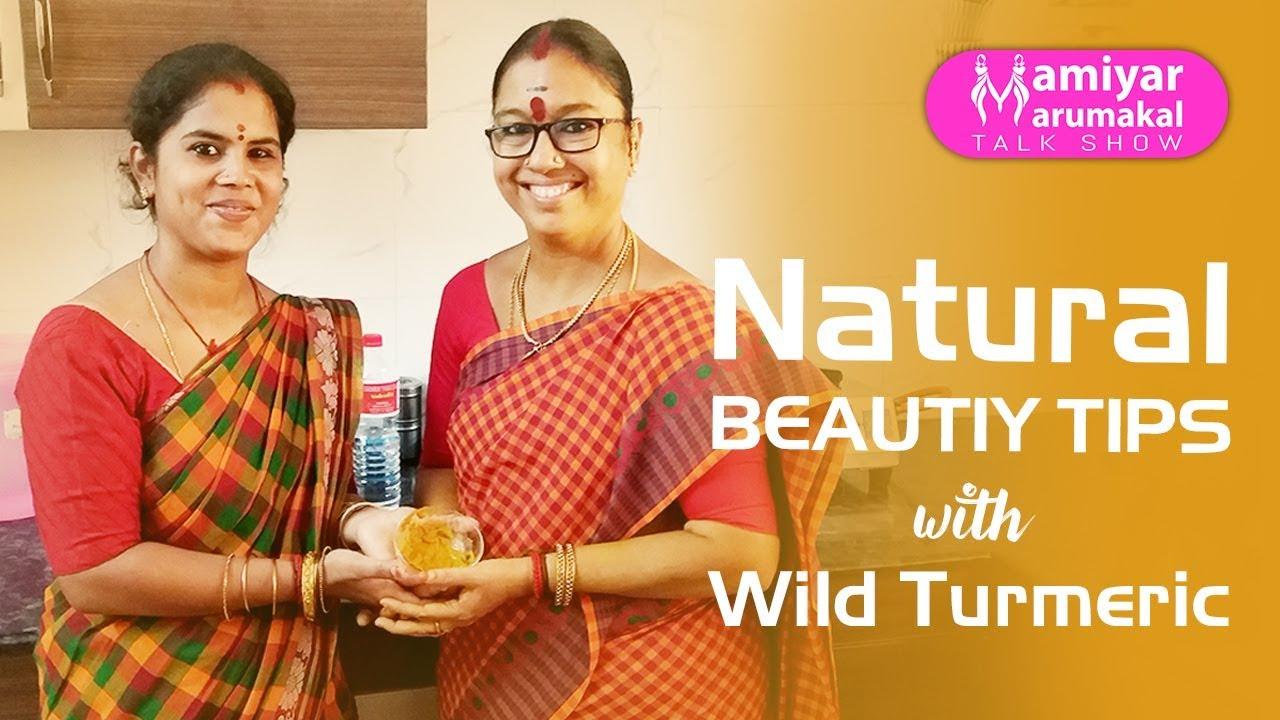 Beauty Tips  Natural Beauty Tips  Wild Turmeric