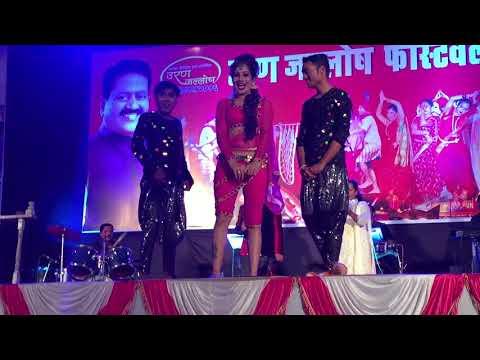 tuzi chimni udali bhurbhur priya mumbaikar