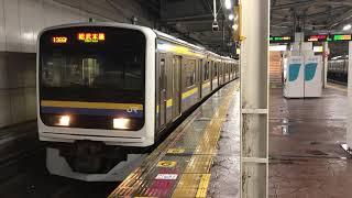 209系2100番台マリC602編成千葉発車