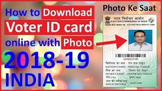how to download voter id card in 2018