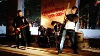 ДОБРЯКИ - Мой Сталинград (официальное видео)