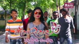 Video Rakesh Barot 2017 ||Mari Janudi Jya Utre Tya Danko Jo||New Dj 2017||Full HD Video download MP3, 3GP, MP4, WEBM, AVI, FLV April 2018