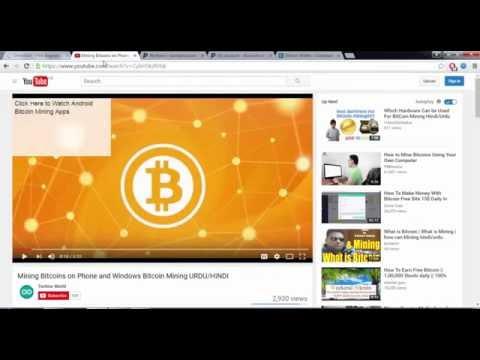 bitcoin mining url kaya dari bitcoin