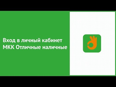 займ-экспресс официальный сайт тольятти