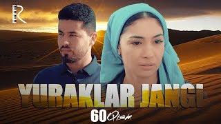 Yuraklar jangi (o'zbek serial) | Юраклар жанги (узбек сериал) 60-qism