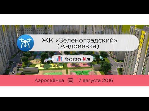 Новостройки подмосковья от МИЭЛЬ Новостройки, новостройки