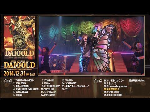 """DAIGO LIVE DVD「DAIGO LIVE TOUR 2014 """"DAIGOLD"""" FINAL at TOKYO DOME CITY HALL 0429」 ダイジェストムービー"""