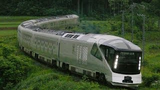 2017.6.4 TRAIN SUITE 四季島 一泊二日コース@磐越西線 四季島 検索動画 20