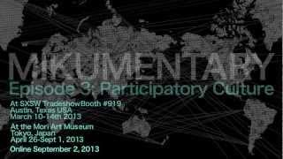 Mikumentary Episode 3: At SXSW and Mori Art Museum