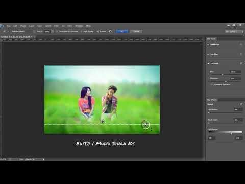 Adobe Photoshop Tutorial 2018