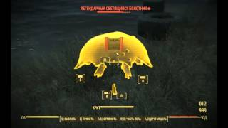 Fallout 4 - 270 - Парковка в Линн-Пир локация