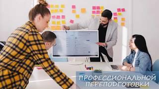 Центр дополнительного профессионального образования ГБПОУ ИГМТ