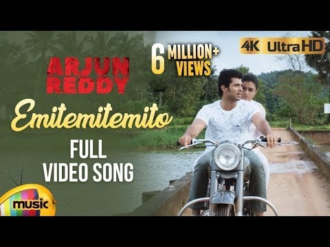 Arjun Reddy Full Video Songs | Emitemitemo Full Video Song 4K | Vijay Deverakonda | Shalini Pandey