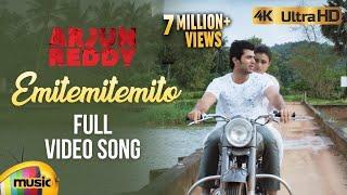 Arjun Reddy Full Songs | Emitemitemo Full Song 4K | Vijay Deverakonda | Shalini Pandey
