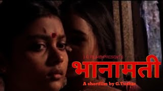 BHANAMATI | Horror Shortfilm with a message | 2018 Marathi Movie | JG FILMS