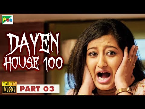 Dayen House | Hindi Horror Movie 2018 | Mico Nagaraj, Raghav Nagraj, Tejashvini, Vardhan | Part 03