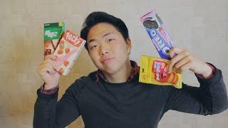 Пробую корейские сладости!