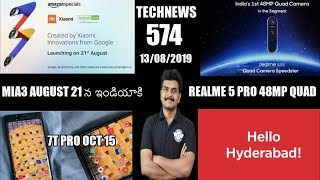 Technews 574 MiA3 India Launch,Realme 5 Pro,Oneplus 7T Pro Launch,HTC India etc