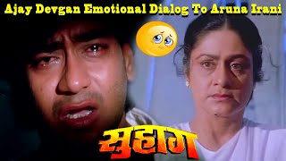 Ajay Devgan Emotional Dialog To Aruna Irani In Suhaag hindi Movie
