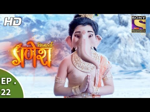 Vighnaharta Ganesh - विघ्नहर्ता गणेश - Ep 22 - 20th September, 2017