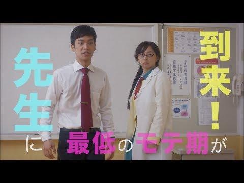 小野賢章、個性爆発JKにタジタジ!?映画『お前ら全員めんどくさい!』ポスタービジュアル&予告編解禁
