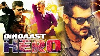 Bindaas Hero No.1 (2016) Full Hindi Dubbed Movie | Ajith Kumar | South Dubbed Movies 2016 Full Movie