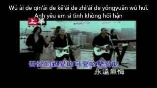 học tiếng trung qua bài hát, wu qing de qing shu - bức thư tình vô cảm