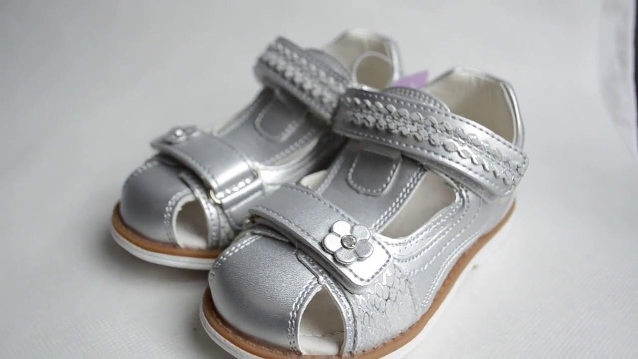 Босоножки для девочки, босоножки, детские босоножки, детская обувь девочки, обувь, детскую обувь, ортопедические босоножки, босоножки для мальчиков, детская обувь б у, обувь на девочку · босоножки для девочки со скидкой · босоножки для девочки оптом. Другие страны. Босоножки для девочки в.