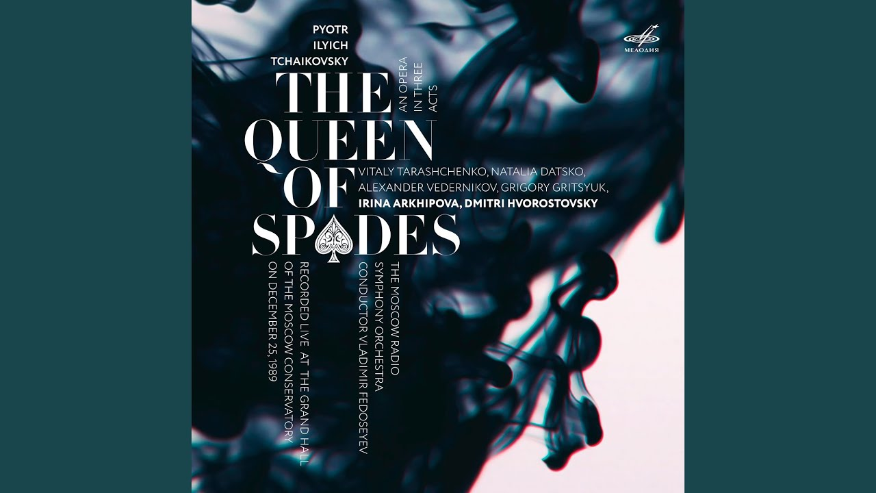 The Queen of Spades, Op. 68, Act I Scene 1: No. 3, Duet of Yeletsky and Herman