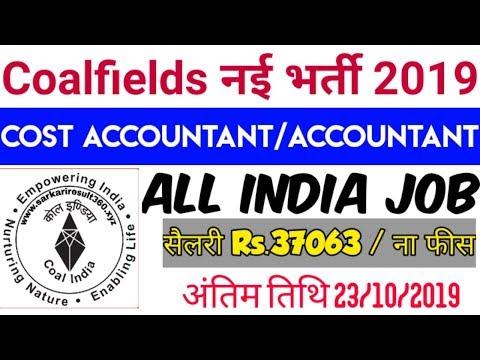 ECL Coast Accountant Accountant Recruitment 2019