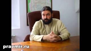 Протоиерей Андрей Ткачев о добродетелях