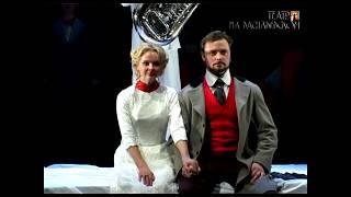 Спектакль БЕСПРИДАННИЦА в Театре на Васильевском