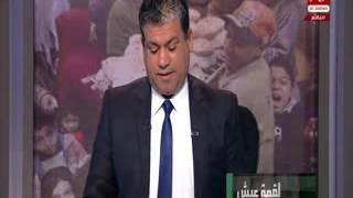بالفيديو.. رئيس جمعية الإصلاح الزراعي: الفلاحون سيمتنعون عن الزراعة بعد قرار رفع أسعار الأسمدة