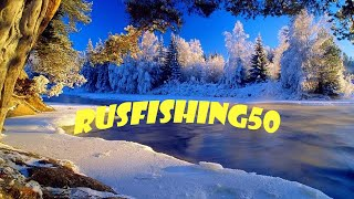 Рыбалка на реке Москва глухозимье рыбы нет fishing щука судак джиг река спиннинг воблер